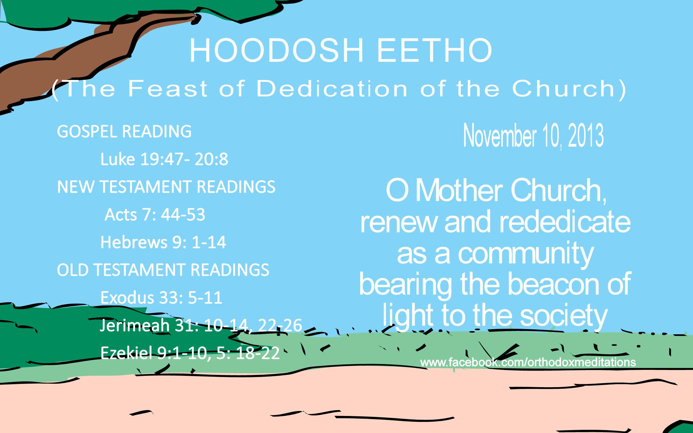 Hoodosh Eetho_001