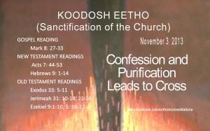 Koodosh Eetho_001_001
