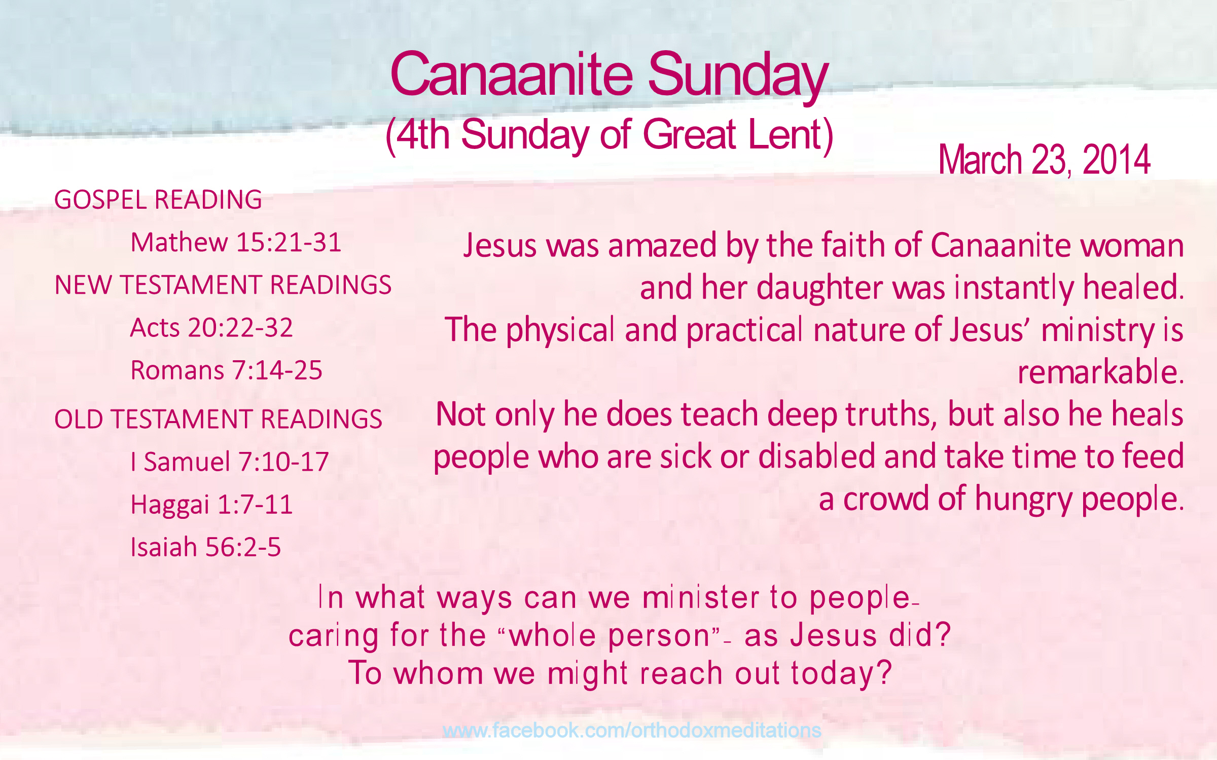 Sunday School | St Ignatious MJSC Cathedral Blogs | Page 10