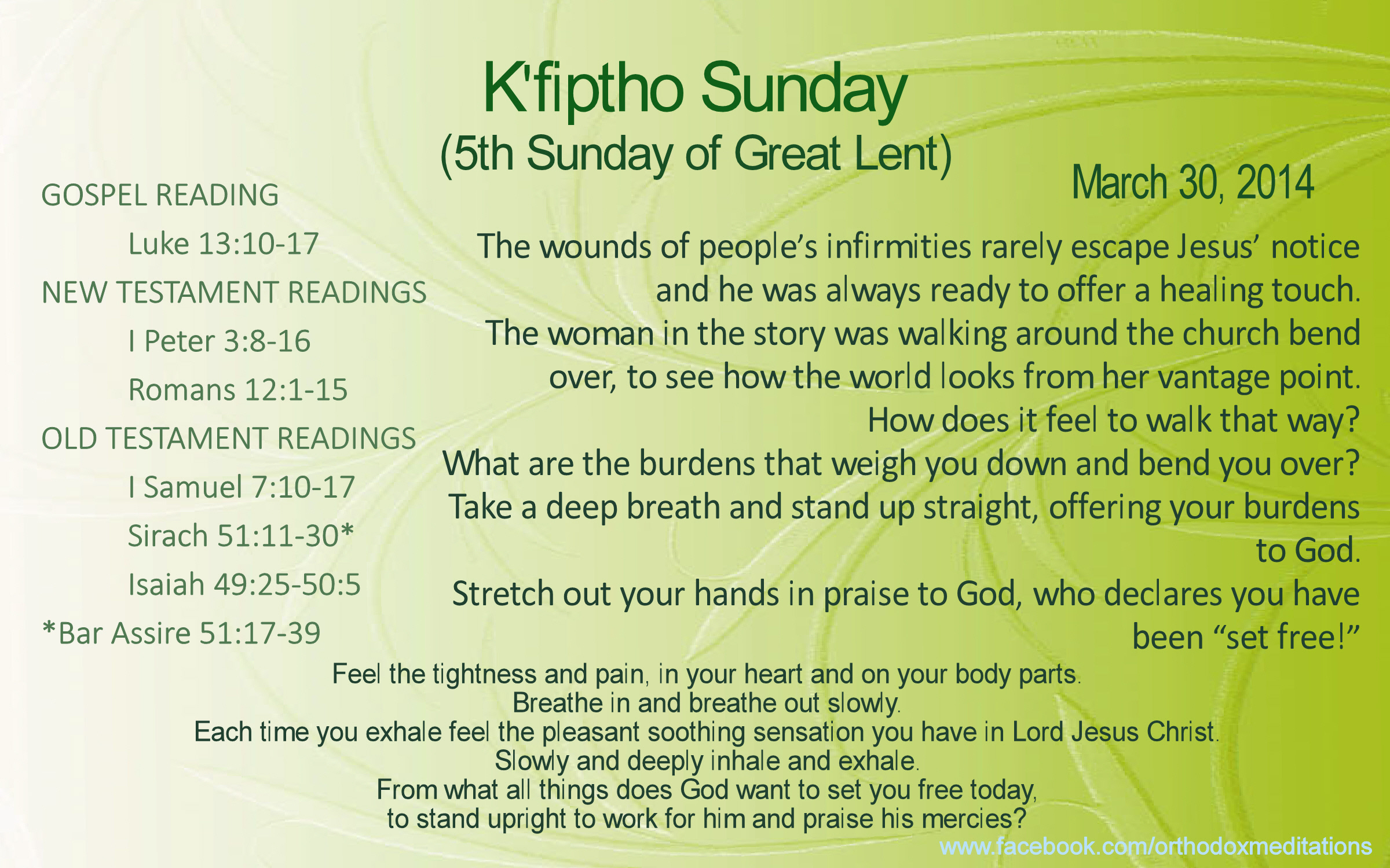 K'fiptho Sunday NEW_001