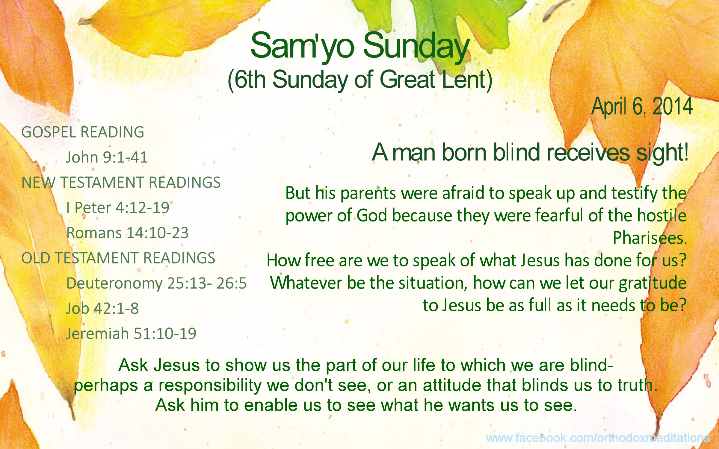 Sam'yo Sunday_001