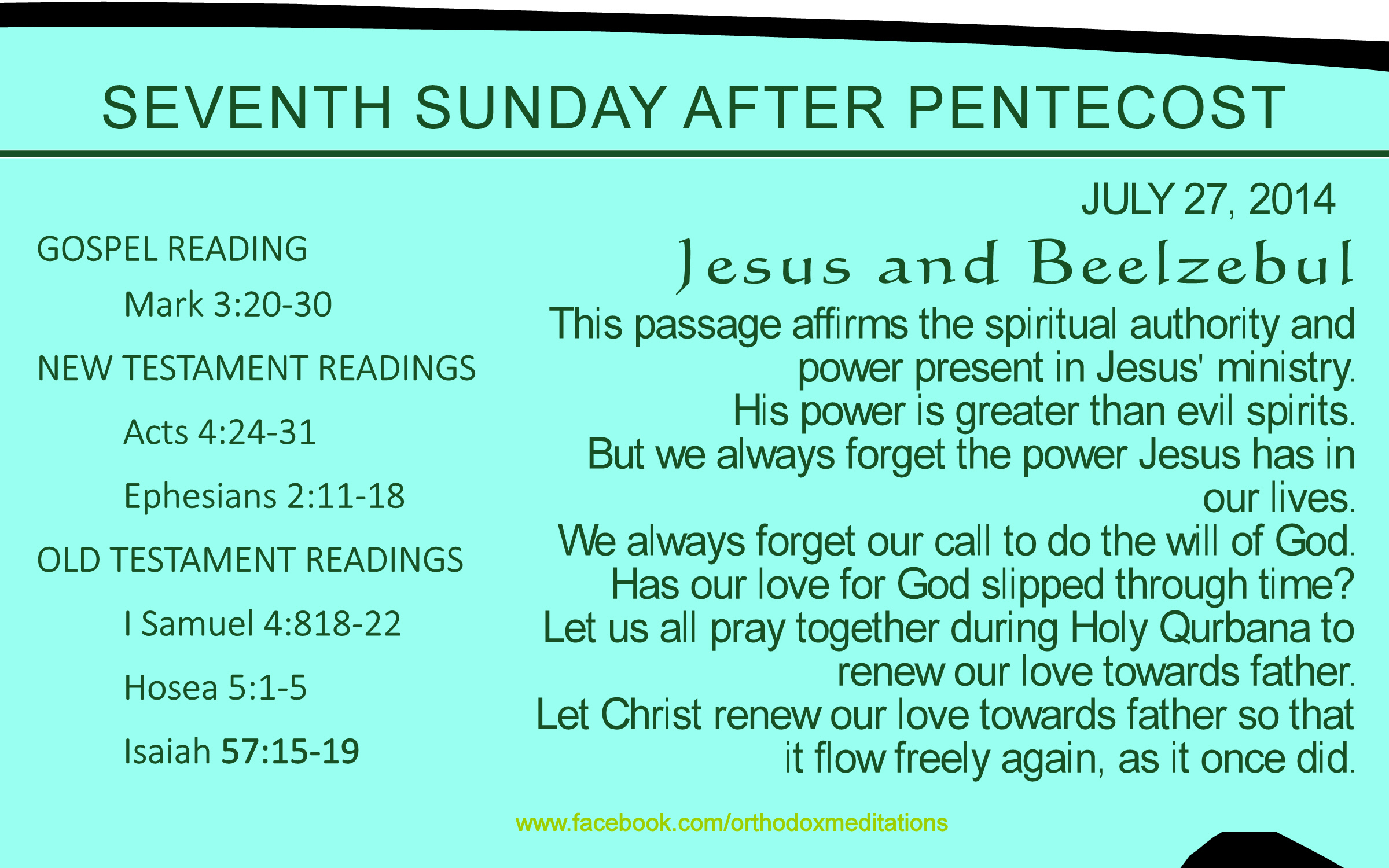 7th sunday after pentecost_001