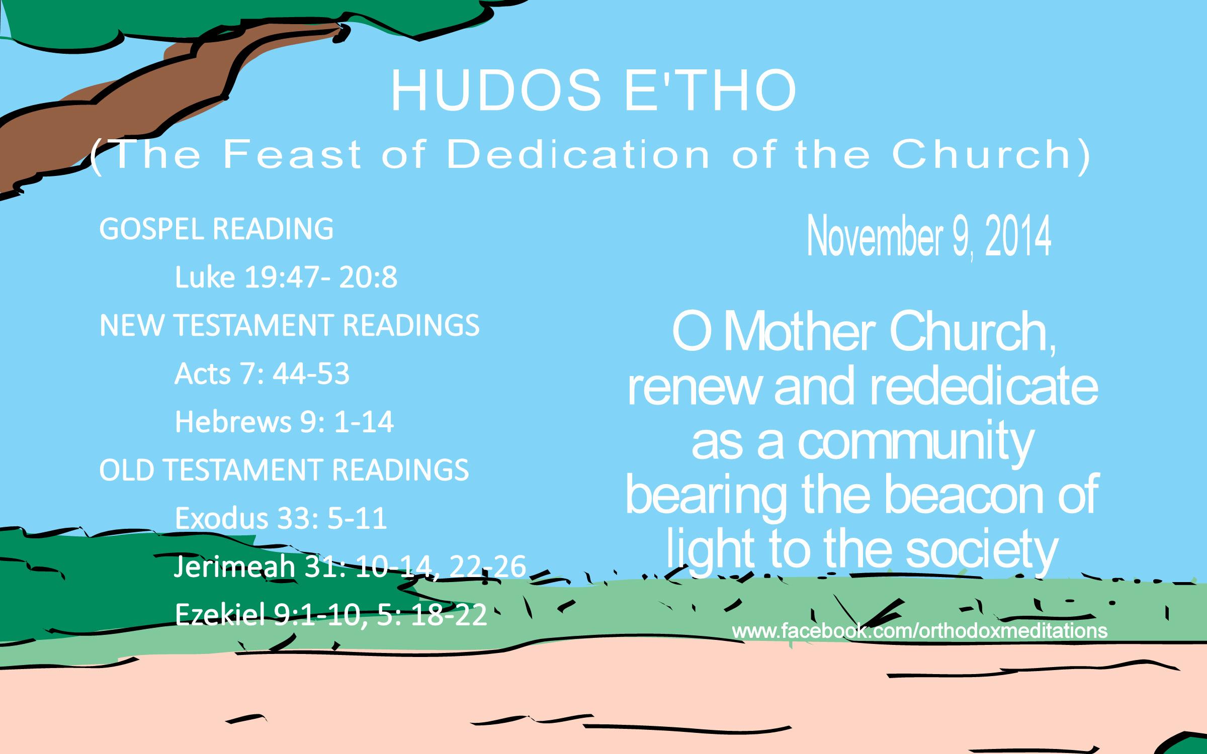 Hudos E'tho_001
