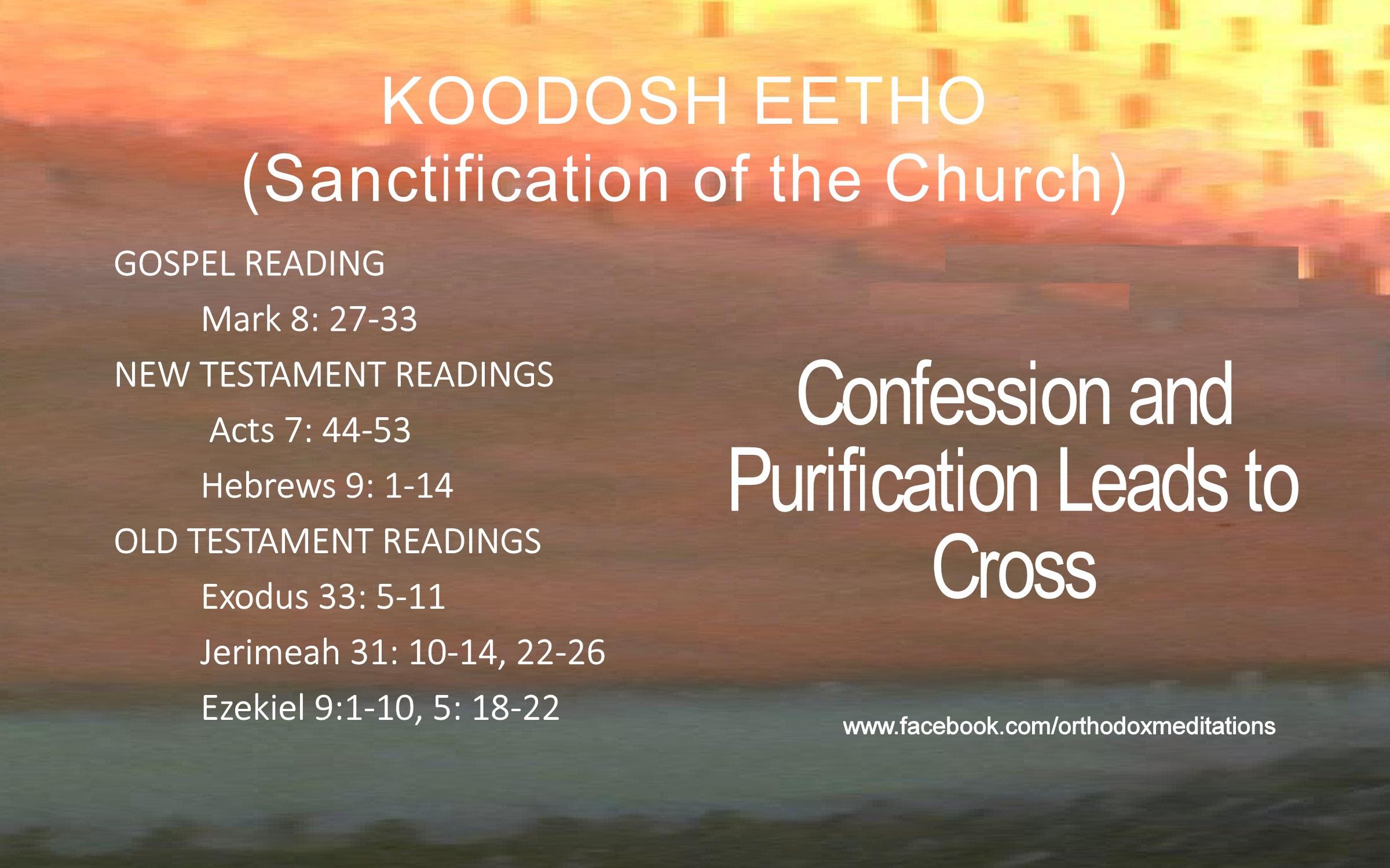 Koodosh-Eetho_001