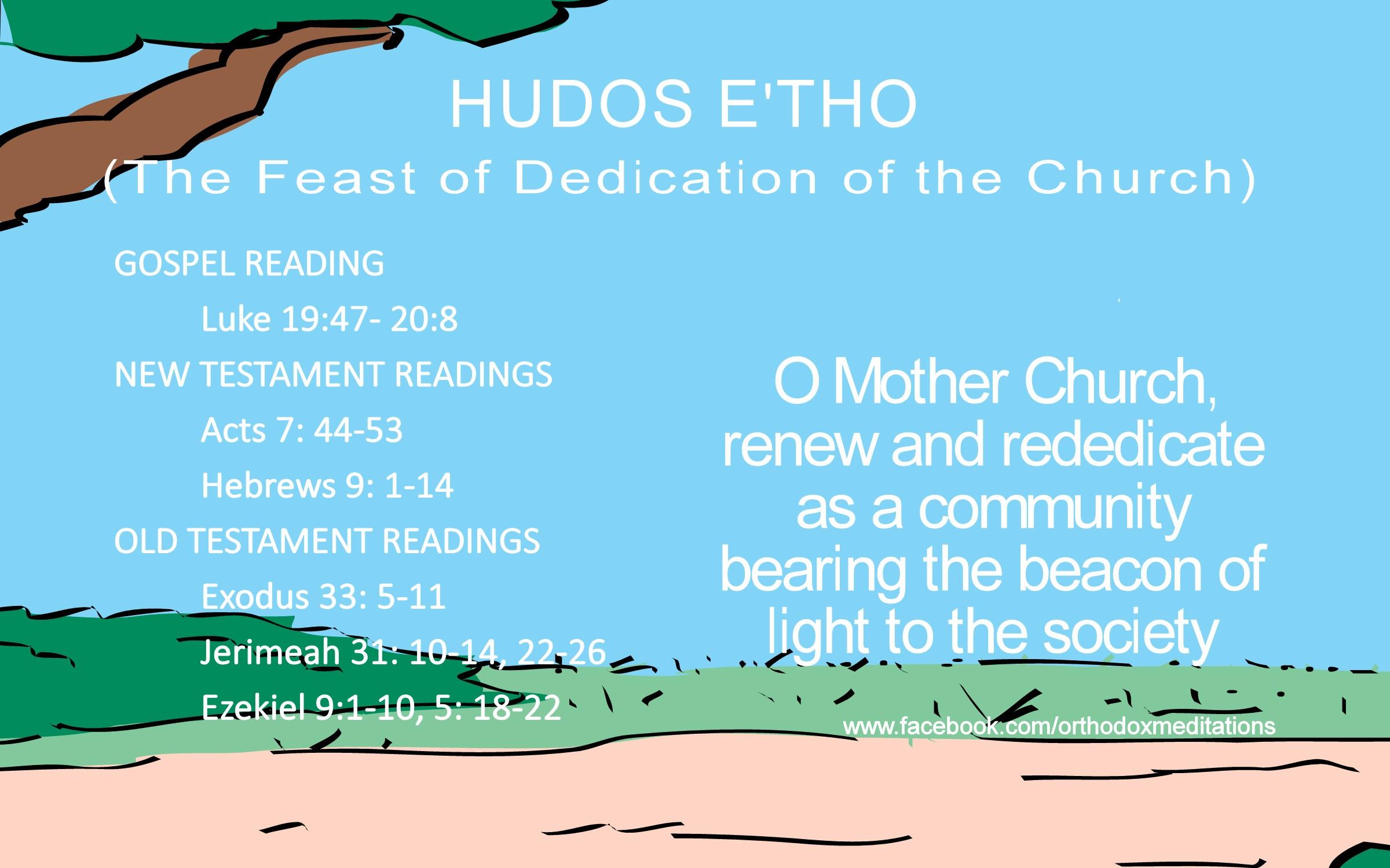 Hudos-Etho_001