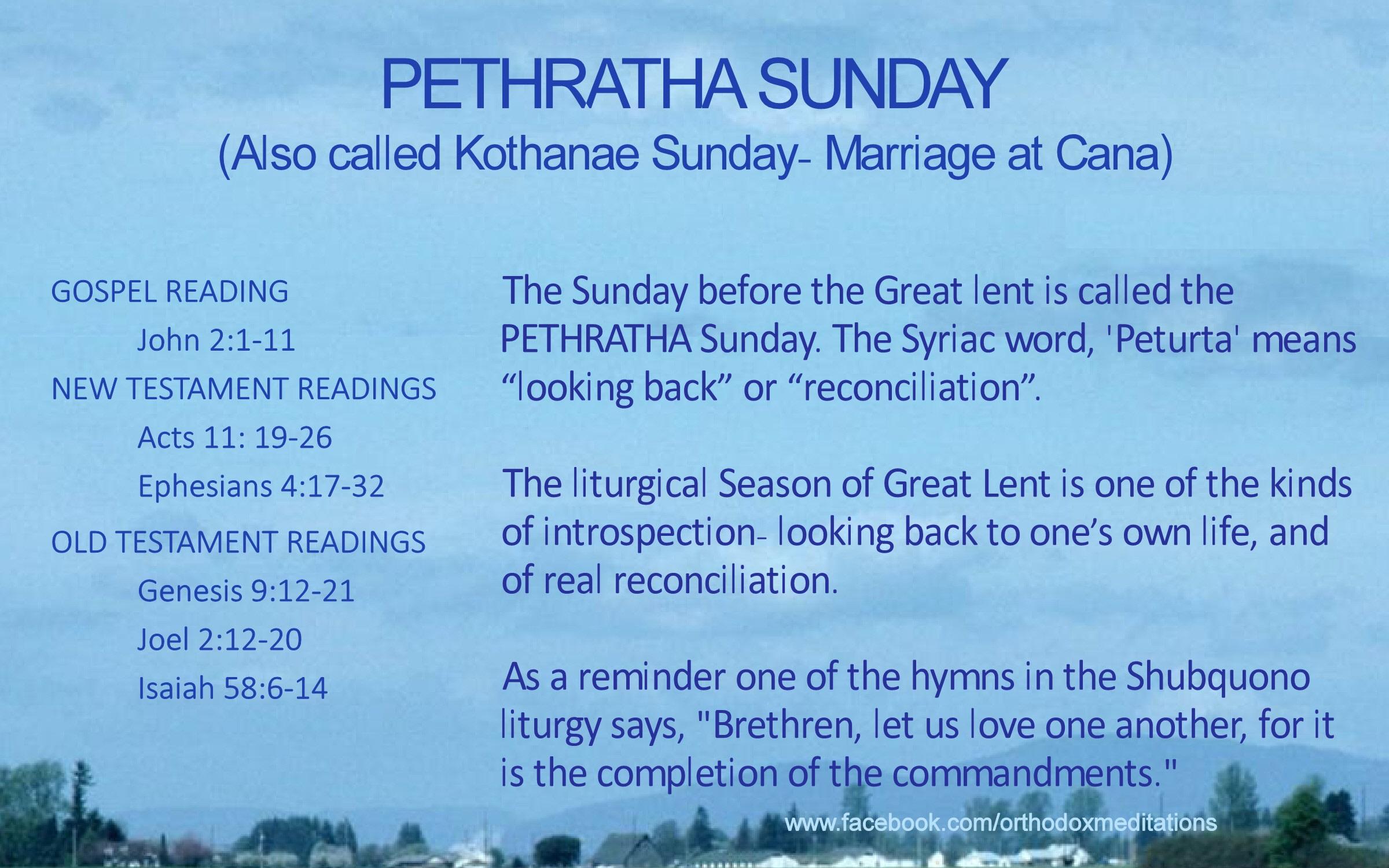 PETHRATHA_001