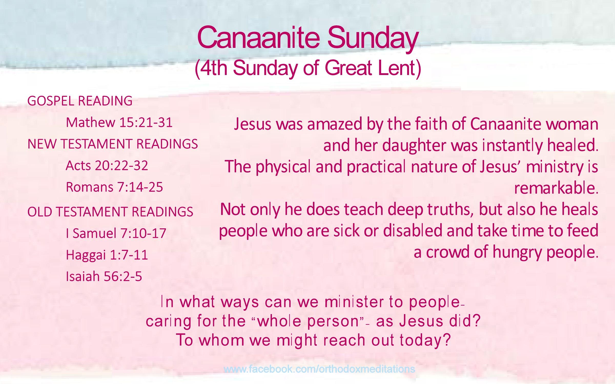 Canaanite-woman_001