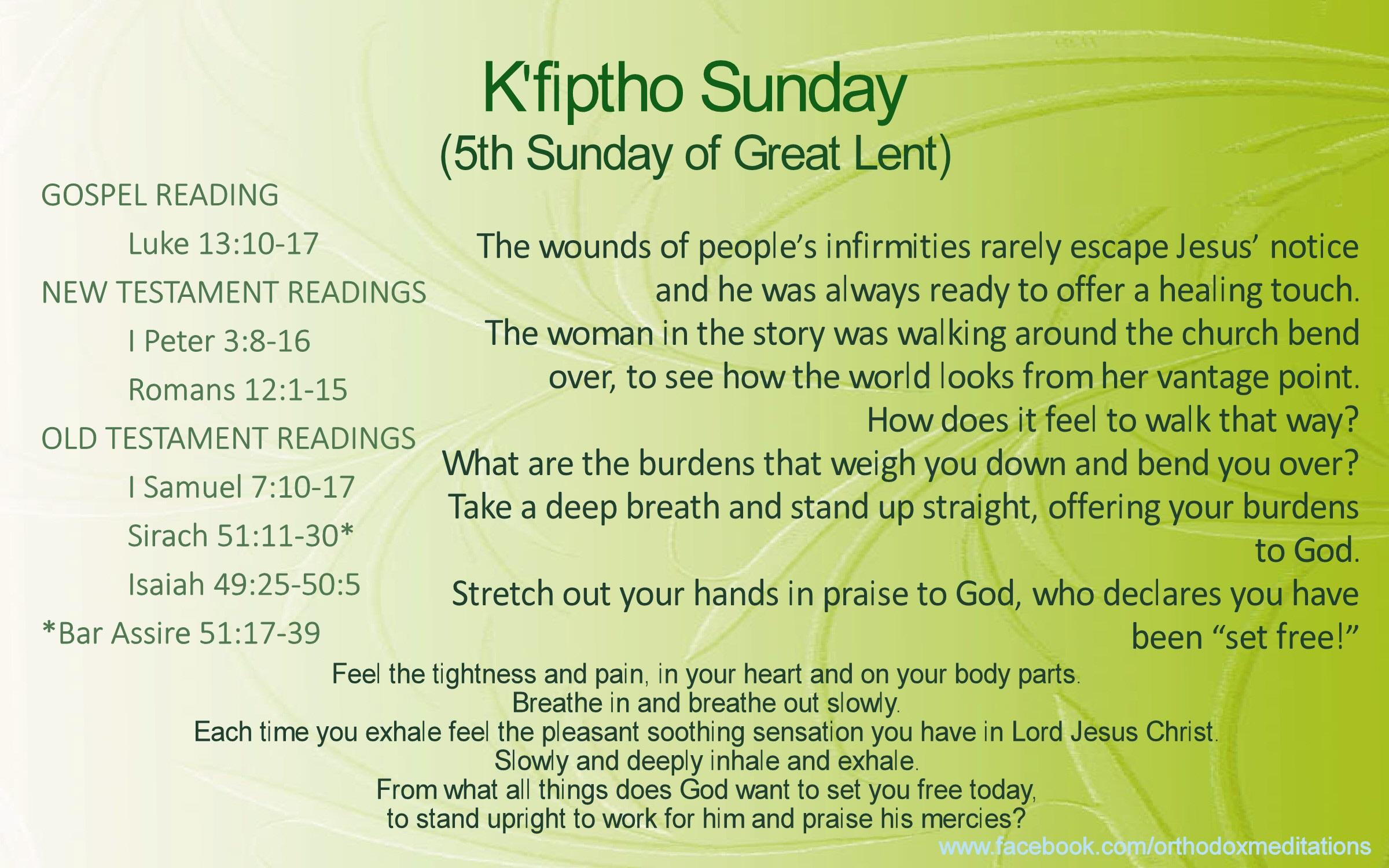Kfiptho-Sunday-NEW_001