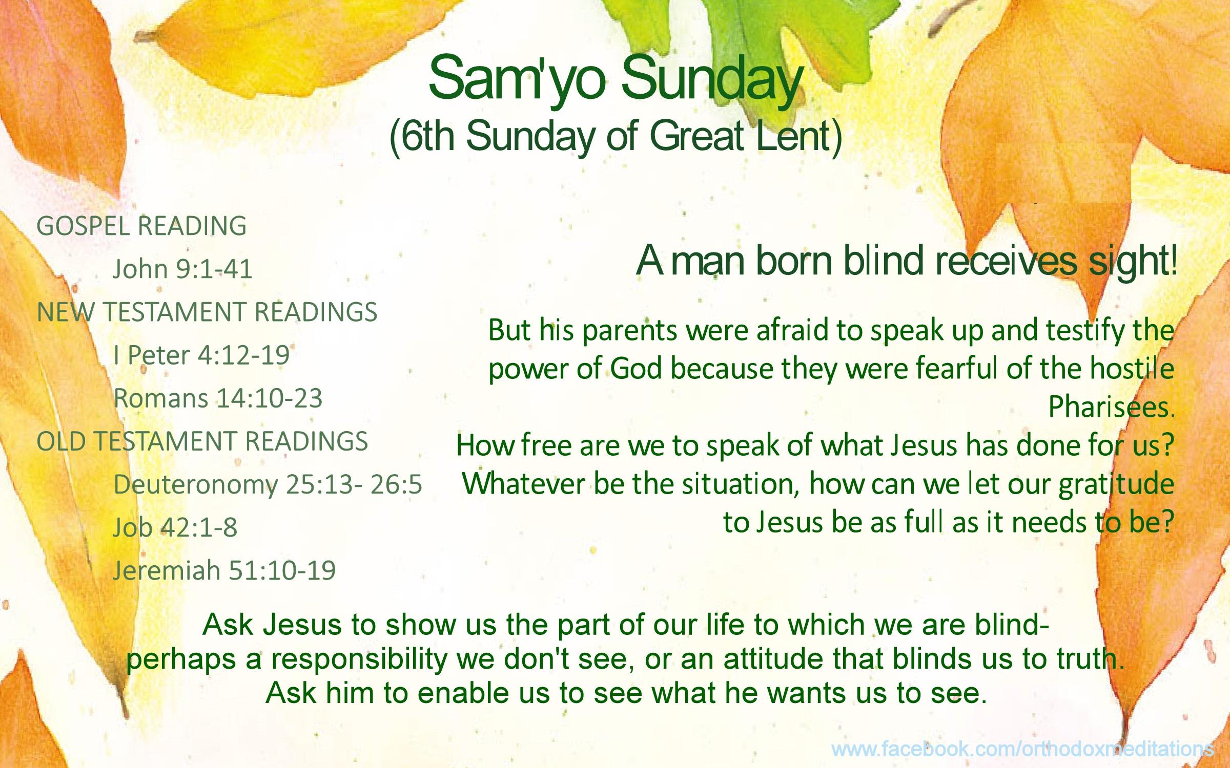 Samyo-Sunday_001